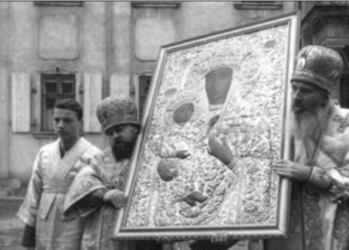 Львівський псевдособор 1946 року