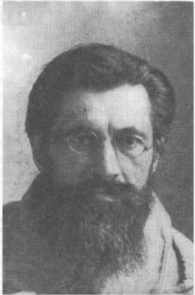 о. Микола Щепанюк