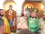 Мощи святого Климента в Ялте